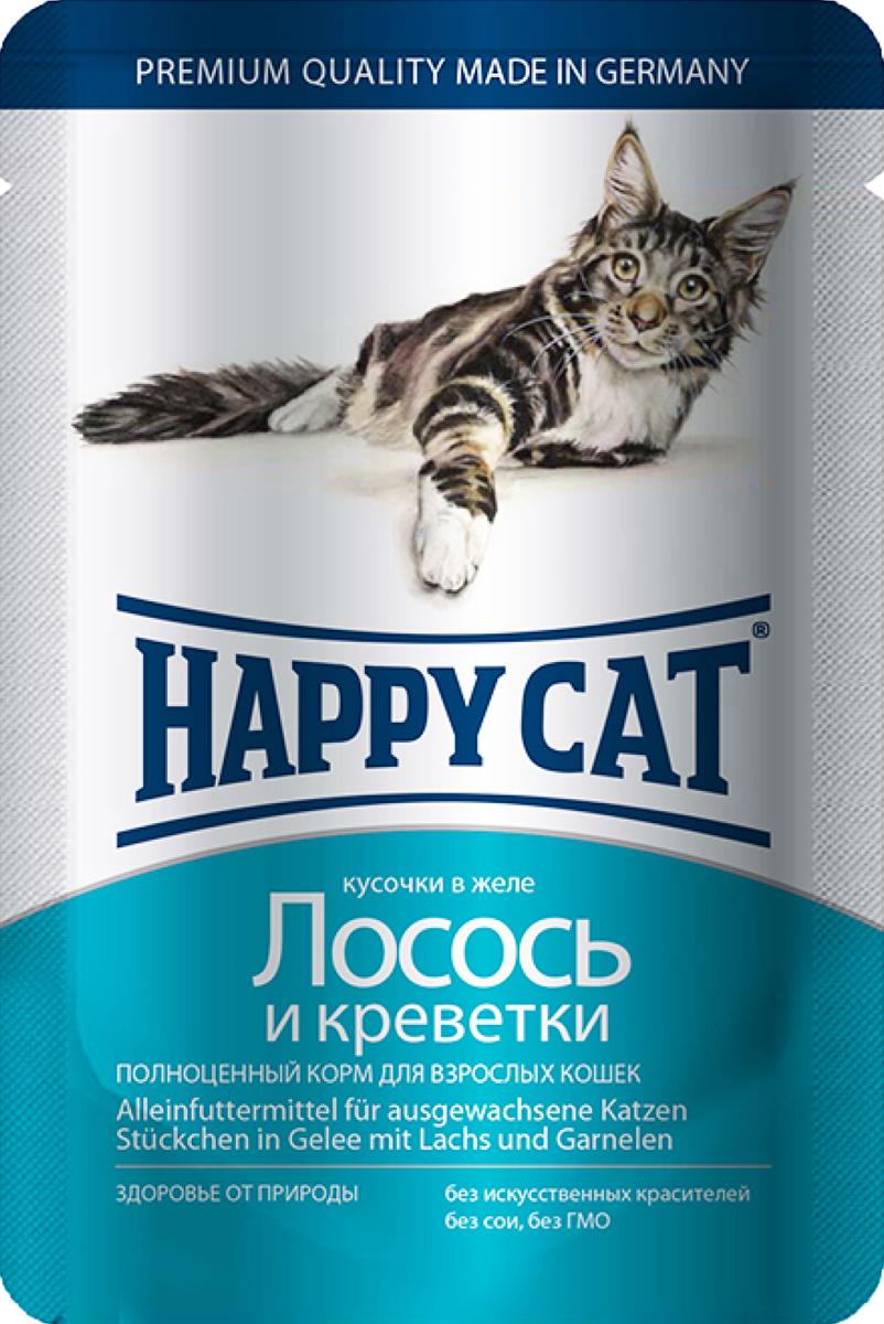 Консервы для кошек Happy Cat, с лососем и креветками, 100 г1002310Консервы Happy Cat - это полноценный корм для кошек. Нежные кусочки из натуральных ингредиентов в ароматном желе прекрасно усваиваются и обладают хорошим вкусом, чтобы ваш котик с удовольствием съедал всю порцию без остатка. Консервы в желе для взрослых кошек приготовлены без добавления сои, искусственных красителей и ГМО. Корм содержит целый комплекс витаминов и минералов, а именно: витамины B, C, E, A, PP, цинк, калий, железо, натрий, кобальт и другие. Состав: мясо и мясопродукты, рыба и рыбные продукты (лосось 4%), молюски и ракообразные (креветки 4%), минералы, инулин 0,1%. Пищевые добавки на кг: таурин 445 мг, витамин Д3 250 ме, витамин Е (альфа- токоферолацетат) 15 мг, медь (сульфат марганца 2, моногидрат) 1 мг, цинк 18 мг. Товар сертифицирован.