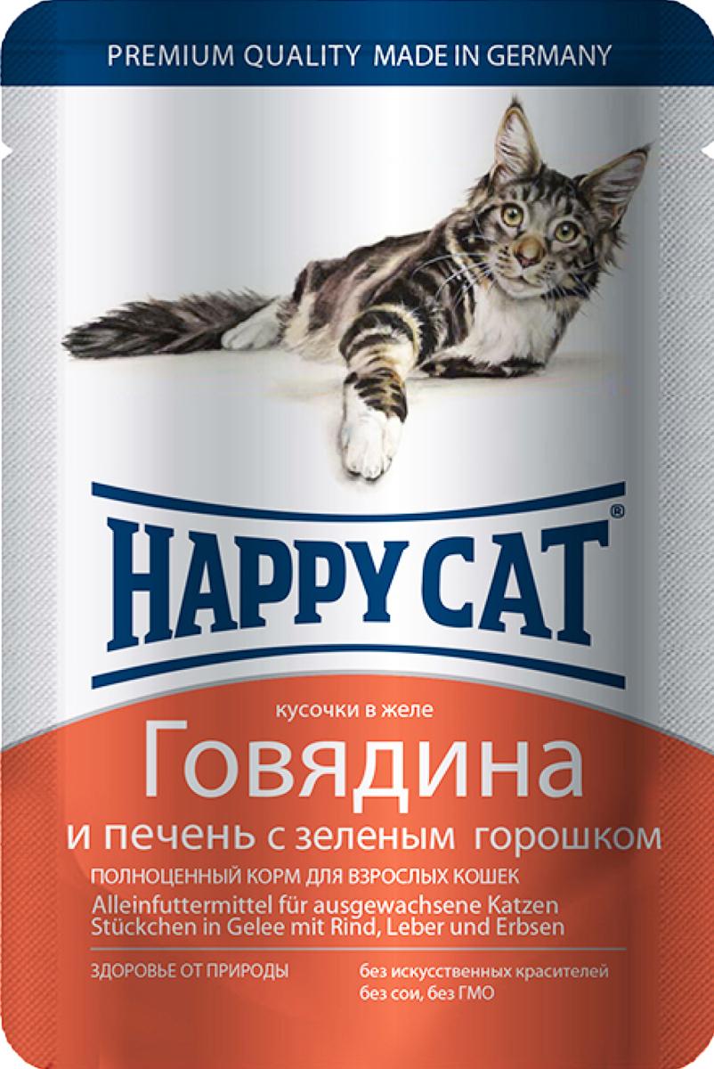 """Консервы для кошек """"Happy Cat"""", говядина и печень с зеленым горошком, 100 г 1002311"""