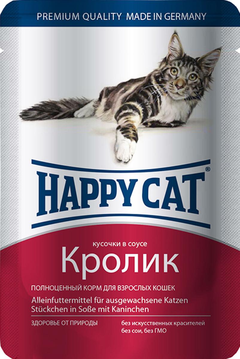 Консервы для кошек Happy Cat, кролик, 100 г1002313Консервы для кошек Happy Cat - полноценный корм, который обеспечивает правильное и разнообразное питание кошки. Это очень вкусный и натуральный корм предлагает качественно отобранные ингредиенты, чтобы порадовать даже самую привередливую кошку. Уникальная технология приготовления позволяет сохранить все ценные свойства натуральных продуктов, чтобы ваш питомец был здоров и полон сил. Состав: мясо и мясопродукты (кролик 4,0%), злаки, минеральные вещества, инулин (0,1%). Аналитический состав: сырой протеин 8,0 %, сырой жир 5,0 %, сырая зола 2,0 %, сырая клетчатка 0,3 %, влажность 83,0%. Витамины/кг: витамин D3 250МЕ, витамин Е 15 мг, биотин 20 гр. Микроэлементы/кг: медь 1 мг, марганец 1 мг, цинк 18 мг. Антиоксиданты/кг: таурин 445 мг. Товар сертифицирован.