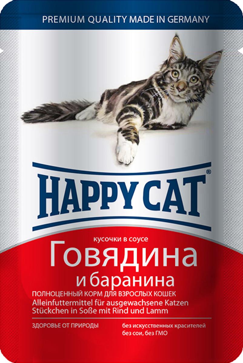 """Консервы для кошек """"Happy Cat"""", говядина и баранина, 100 г 1002314"""