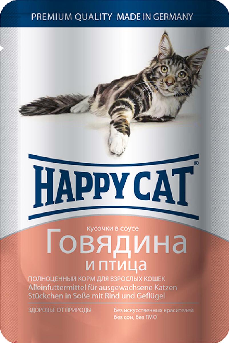 Консервы для кошек Happy Cat, говядина и птица, 100 г1002315Консервы для кошек Happy Cat - полноценный корм, который обеспечивает правильное и разнообразное питание кошки. Это очень вкусный и натуральный корм предлагает качественно отобранные ингредиенты, чтобы порадовать даже самую привередливую кошку. Уникальная технология приготовления позволяет сохранить все ценные свойства натуральных продуктов, чтобы ваш питомец был здоров и полон сил. Состав: мясо и мясопродукты (говядина - 4,0%, птица - 4,0%), злаки, минеральные вещества, инулин (0,1%). Аналитический состав: сырой протеин 8,0 %, сырой жир 5,0 %, сырая зола 2,0 %, сырая клетчатка 0,3 %, влажность 83,0%. Витамины/кг: витамин D3 250МЕ, витамин Е 15 мг, биотин 20 гр. Микроэлементы/кг: медь 1 мг, марганец 1 мг, цинк 18 мг. Антиоксиданты/кг: таурин 445 мг. Товар сертифицирован.
