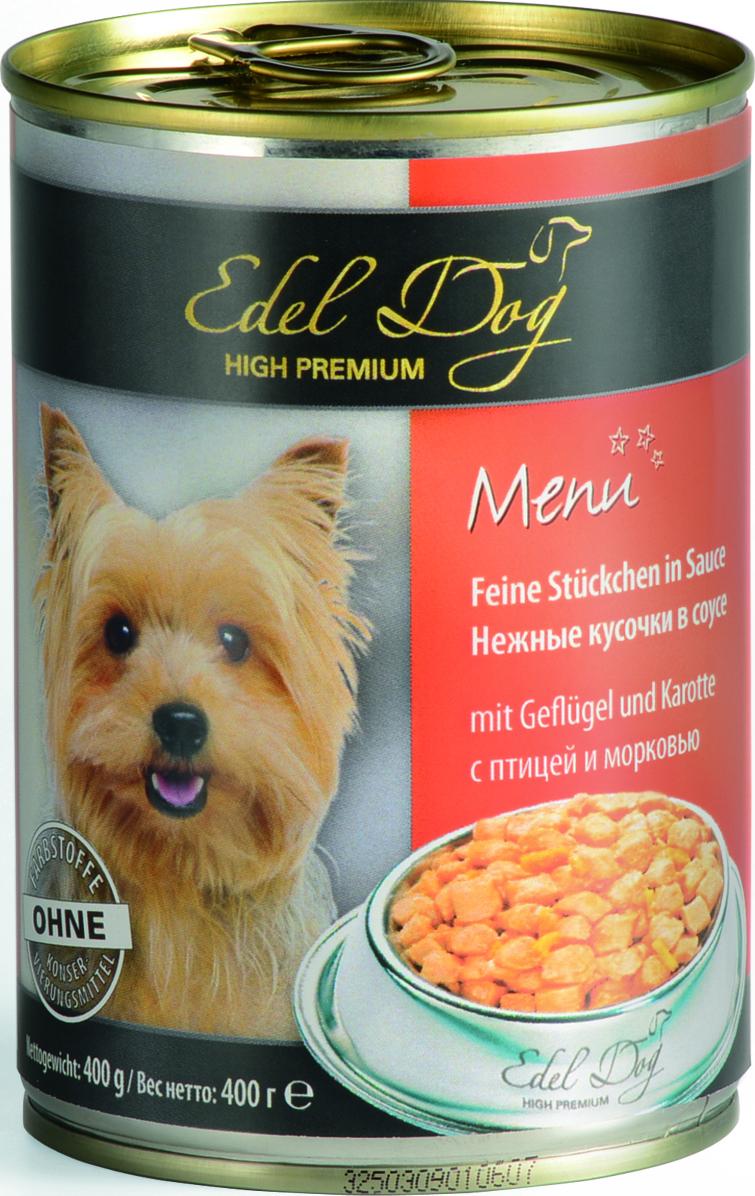 Консервы для собак Edel Dog, с птицей и морковью, 400 г17704Консервы для собак Edel Dog - полнорационный консервированный корм для собак всех пород. На основе мяса птицы и моркови с добавлением витаминов и минералов. Состав: мясо и мясопродукты (5% птицы), овощи (4% морковь), злаки, минеральные вещества, инулин (0,1%). Аналитический состав: влажность 82%, сырой протеин 8,5%, сырой жир 4,5%, сырая зола 2,0%, сырая клетчатка 0,5%. Пищевые добавки/кг: витамин Д3 250 МЕ, цинк (сульфат цинка, моногидрат) 18 мг, витамин Е (альфа – токоферолацетат) 15 мг, медь (сульфат меди ||, пентагидрат) 1 мг, марганец (сульфат марганца ||, моногидрат) 1 мг. Товар сертифицирован.