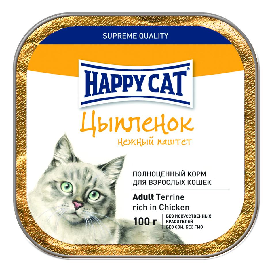 Консервы для кошек Happy Cat, нежный паштет с цыпленком, 100 гPX600HX010Консервы для кошек Happy Cat - полноценный корм, который обеспечивает правильное и разнообразное питание кошки. Это очень вкусный и натуральный корм предлагает качественно отобранные ингредиенты, чтобы порадовать даже самую привередливую кошку. Уникальная технология приготовления позволяет сохранить все ценные свойства натуральных продуктов, чтобы ваш питомец был здоров и полон сил. Состав: мясо и мясопродукты (цыпленок 5,0%), минеральные вещества, инулин (0,1%). Аналитический состав: сырой протеин 8,5 %, сырой жир 4,5 %, сырая зола 2,0 %, сырая клетчатка 0,5 %, влажность 82,0%. Витамины/кг: витамин D3 250МЕ, витамин Е 15 мг. Микроэлементы/кг: медь 1 мг, марганец 1 мг, цинк 18 мг. Товар сертифицирован.