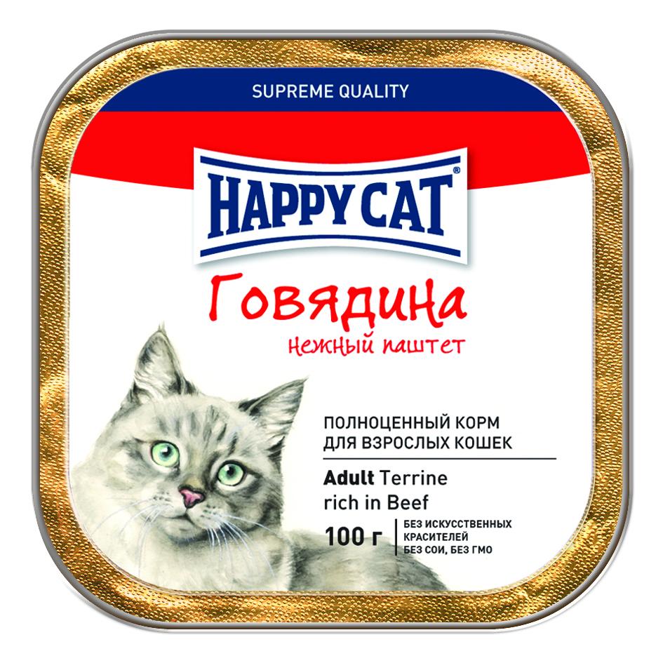 Консервы для кошек Happy Cat, нежный паштет с говядиной, 100 гPX600HX020Консервы для кошек Happy Cat - полноценный корм, который обеспечивает правильное и разнообразное питание кошки. Это очень вкусный и натуральный корм предлагает качественно отобранные ингредиенты, чтобы порадовать даже самую привередливую кошку. Уникальная технология приготовления позволяет сохранить все ценные свойства натуральных продуктов, чтобы ваш питомец был здоров и полон сил. Состав: мясо и мясопродукты (говядина 5,0%), минеральные вещества, инулин (0,1%). Аналитический состав: сырой протеин 8,5 %, сырой жир 4,5 %, сырая зола 2,0 %, сырая клетчатка 0,5 %, влажность 82,0%. Витамины/кг: витамин D3 250МЕ, витамин Е 15 мг. Микроэлементы/кг: медь 1 мг, марганец 1 мг, цинк 18 мг. Товар сертифицирован.