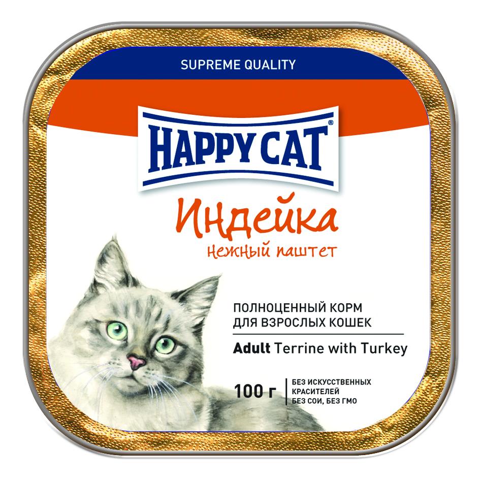 """Консервы для кошек """"Happy Cat"""", нежный паштет с индейкой, 100 г PX600HX040"""