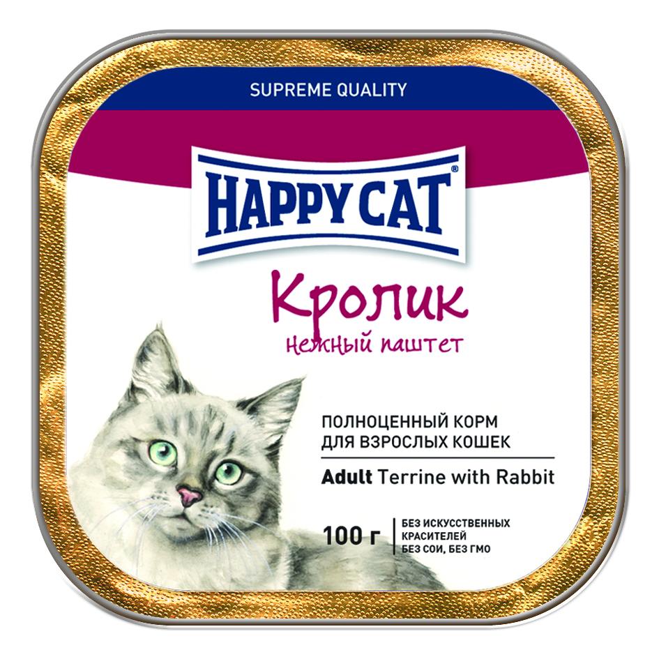 Консервы для кошек Happy Cat, нежный паштет с кроликом, 100 гPX600HX210Консервы для кошек Happy Cat - полноценный корм, который обеспечивает правильное и разнообразное питание кошки. Это очень вкусный и натуральный корм предлагает качественно отобранные ингредиенты, чтобы порадовать даже самую привередливую кошку. Уникальная технология приготовления позволяет сохранить все ценные свойства натуральных продуктов, чтобы ваш питомец был здоров и полон сил. Состав: мясо и мясопродукты (кролик 5,0%), минеральные вещества, инулин (0,1%). Аналитический состав: сырой протеин 8,5 %, сырой жир 4,5 %, сырая зола 2,0 %, сырая клетчатка 0,5 %, влажность 82,0%. Витамины/кг: витамин D3 250МЕ, витамин Е 15 мг. Микроэлементы/кг: медь 1 мг, марганец 1 мг, цинк 18 мг. Товар сертифицирован.