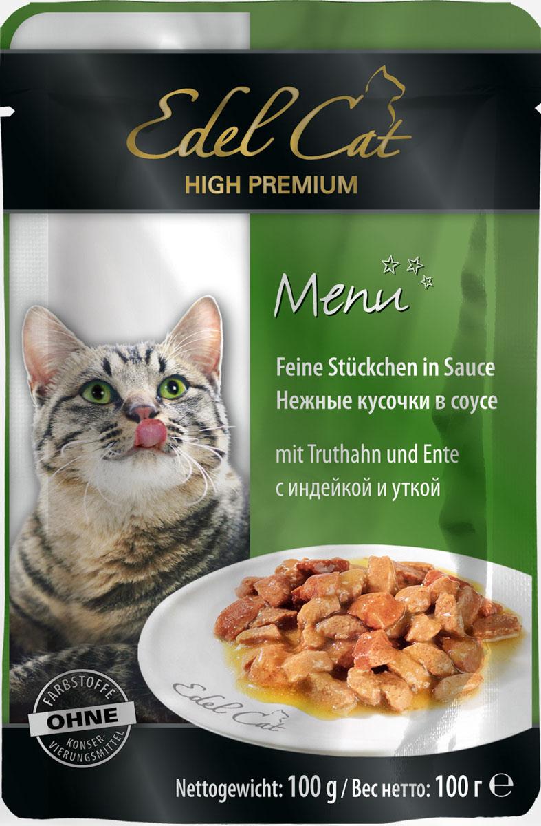 Edel Cat С индейкой и уткой нежные кусочки в соусе 100г8039Полнорационный консервированный корм для кошек. Изготовлен на основе мысопродуктов с добвлением витаминно - минерального комплекса. Минеральные вещества: влажность 82%, сырой протеин 8,5%, сырой жир 4,5% сырая зола 2,0%, сырая клетчатка 0,3%. витамин Д3 250 МЕ, цинк (сульфат цинка, моногидрат) 18мг, витамин Е (альфа – токоферолацетат) 15мг, медь (сульфат меди ||, пентагидрат) 1мг, марганец (сульфат марганца ||, моногидрат) 1 мг. Состав: мясо и мясопродукты (5% индейки, 5% утки), злаки, минеральные вещества, инулин (0,1%).