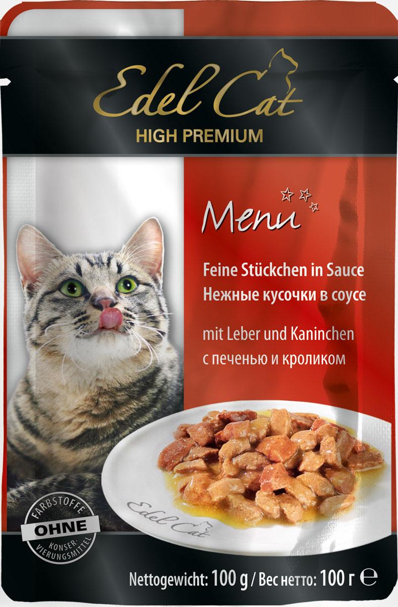 Edel Cat С печенью и кроликом нежные кусочки в соусе 100г8101Полнорационный консервированный корм для кошек. Изготовлен на основе мысопродуктов с добвлением витаминно - минерального комплекса. Минеральные вещества: влажность 82%, сырой протеин 8,5%, сырой жир 4,5% сырая зола 2,0%, сырая клетчатка 0,3%. витамин Д3 250 МЕ, цинк (сульфат цинка, моногидрат) 18мг, витамин Е (альфа – токоферолацетат) 15мг, медь (сульфат меди ||, пентагидрат) 1мг, марганец (сульфат марганца ||, моногидрат) 1 мг. Состав: мясо и мясопродукты (5% печени, 5% кролика), злаки, минеральные вещества, инулин (0,1%).