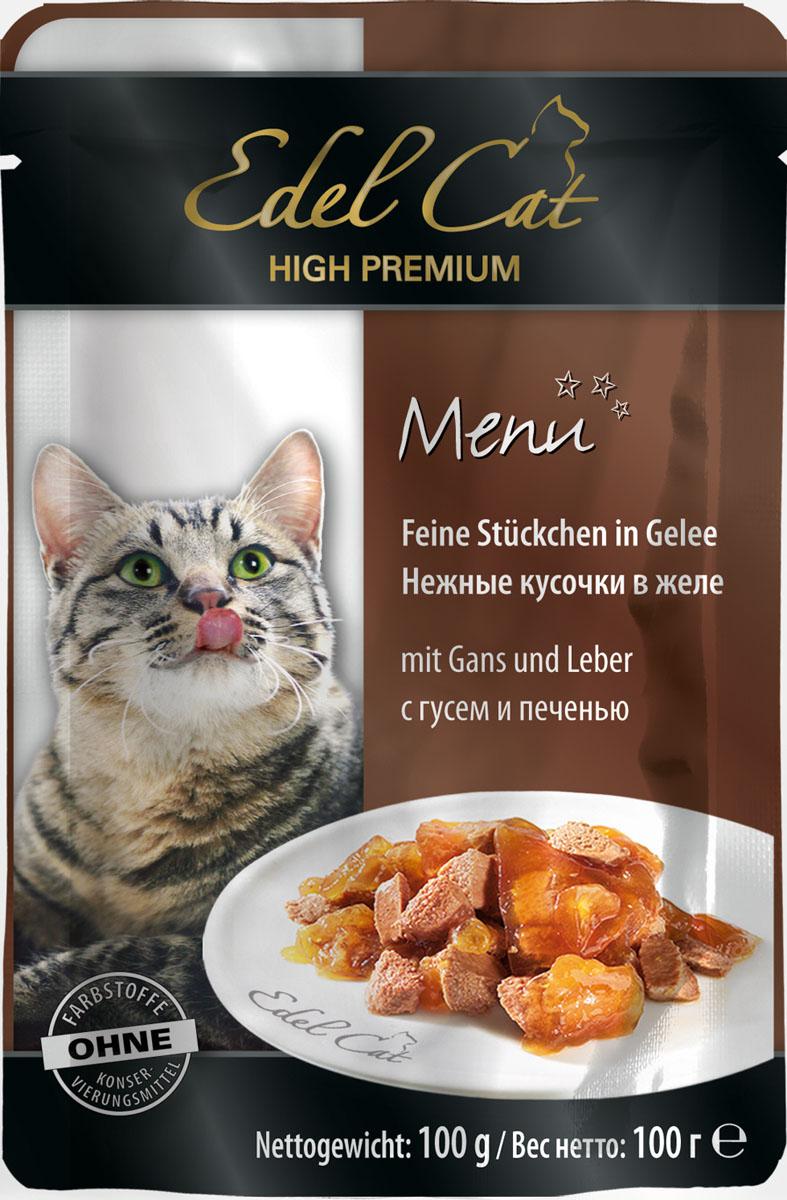 Edel Cat С гусем и печенью нежные кусочки в желе 100г8104Полнорационный консервированный корм для кошек. Изготовлен на основе мысопродуктов с добвлением витаминно - минерального комплекса. Минеральные вещества: влажность 82%, сырой протеин 8,5%, сырой жир 4,5% сырая зола 2,0%, сырая клетчатка 0,3%,витамин Д3 250 МЕ, цинк (сульфат цинка, моногидрат) 18мг, витамин Е (альфа – токоферолацетат) 15мг, медь (сульфат меди ||, пентагидрат) 1мг, марганец (сульфат марганца ||, моногидрат) 1 мг. Состав: мясо и мясопродукты (5% гуся, 5% печени), минеральные вещества, инулин (0,1%).