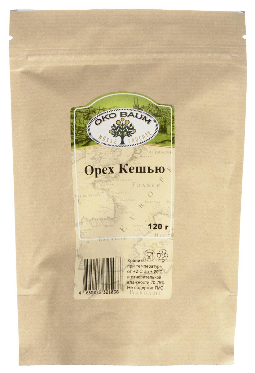 Oko Baum орех кешью, 120 г4665273321038Кешью (Индийский Орех) — дерево, плод которого является распространённым продуктом питания. Кешью богаты полезными жирными кислотами, витаминами и другими полезными веществами, причем съедая каждый день все лишь горсть орехов можно удовлетворить ежедневную потребность организма во многих из них. Орехи кешью от Oko Baum укрепляют иммунную систему, улучшает обменные процессы в организме, способствуют снижению уровня плохого холестерина в крови и нормализуют деятельность сердечно-сосудистой системы. В качестве вспомогательного средства эти орехи употребляются при зубной боли, псориазе, дистрофии, нарушениях обменных процессов, анемиях.