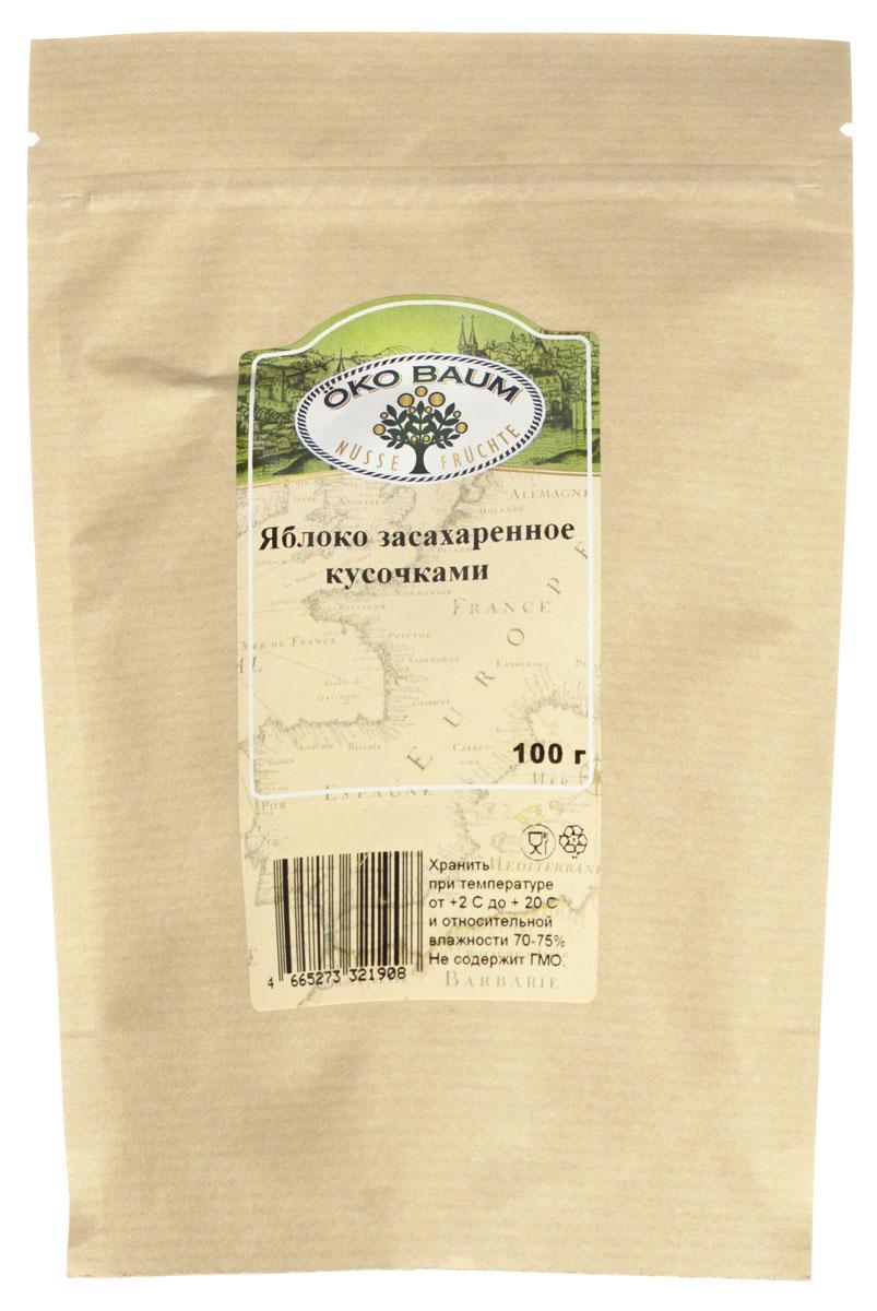 Oko Baum яблоко засахаренное кусочками, 100 г4665273321908Это яблочное лакомство обладает прекрасными вкусовыми качествами и великолепным ароматом. Прекрасно подходит для чаепития, а также в качестве начинки для выпечки, мороженого, желе или для украшения различных сладких блюд. Обязательно придется по душе всем сладкоежкам.