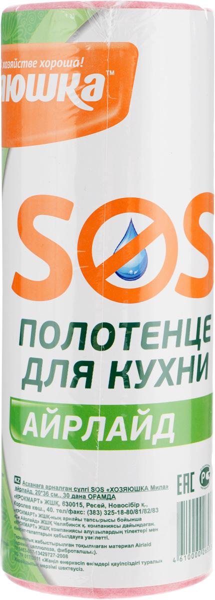 Полотенце для кухни Хозяюшка Мила SOS, цвет: розовый, 20 х 36 см, 30 шт4026_розовыйНабор Хозяюшка Мила SOS состоит из 30 полотенец в рулоне, изготовленных из инновационного материала Airlaid (на основе целлюлозы из хвойных пород деревьев, полиэфирного волокна и суперабсорбентов). Это экологически чистый продукт, обладающий повышенной впитываемостью влаги (до 200% собственного веса). Полотенца Хозяюшка Мила SOS станут незаменимым атрибутом на вашей кухне! Размер полотенца: 20 х 36 см. Материал: нетканый термоскрепленный Airlaid.