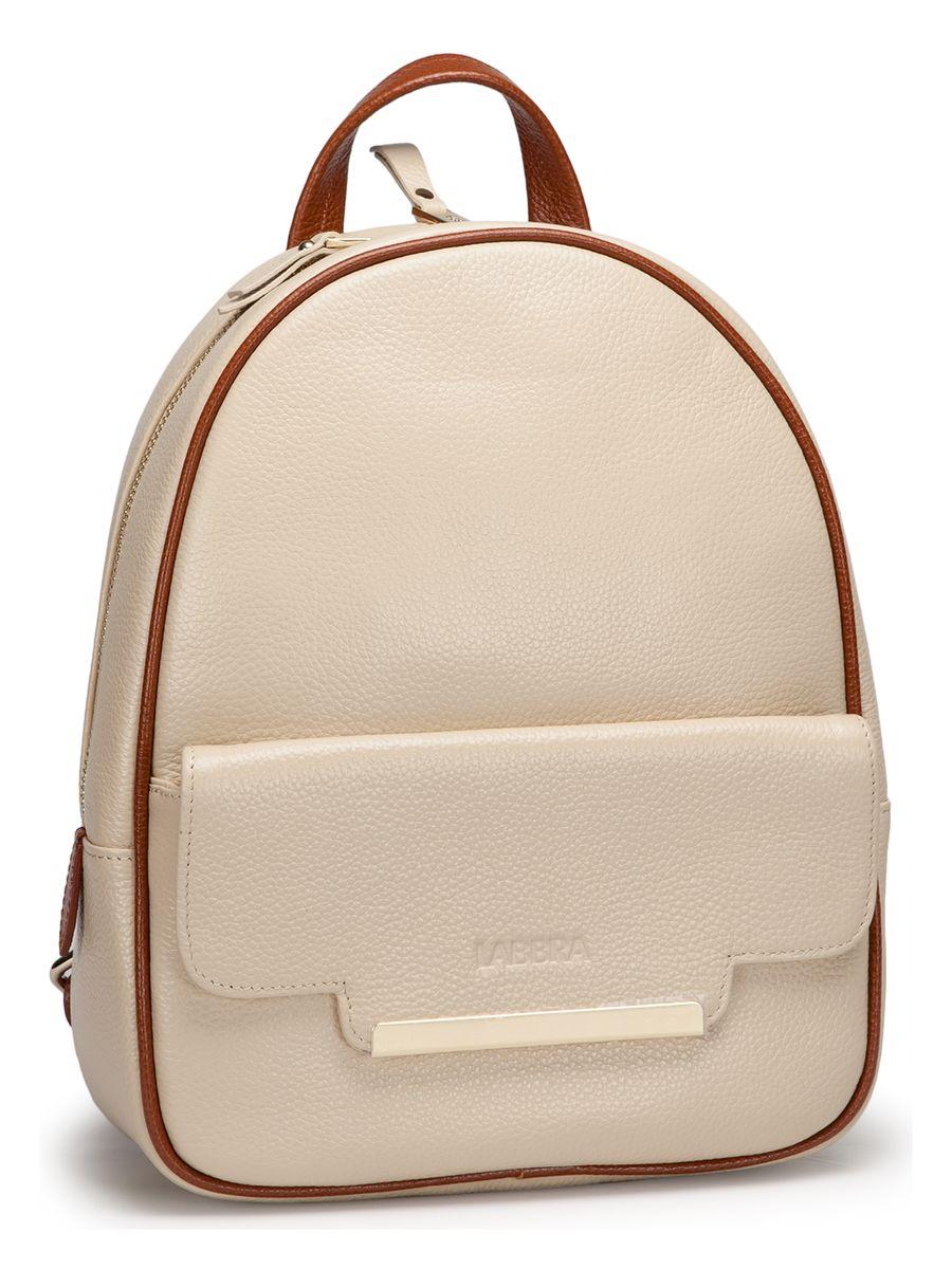 Рюкзак женский Labbra, цвет: бежевый. L-9915-2