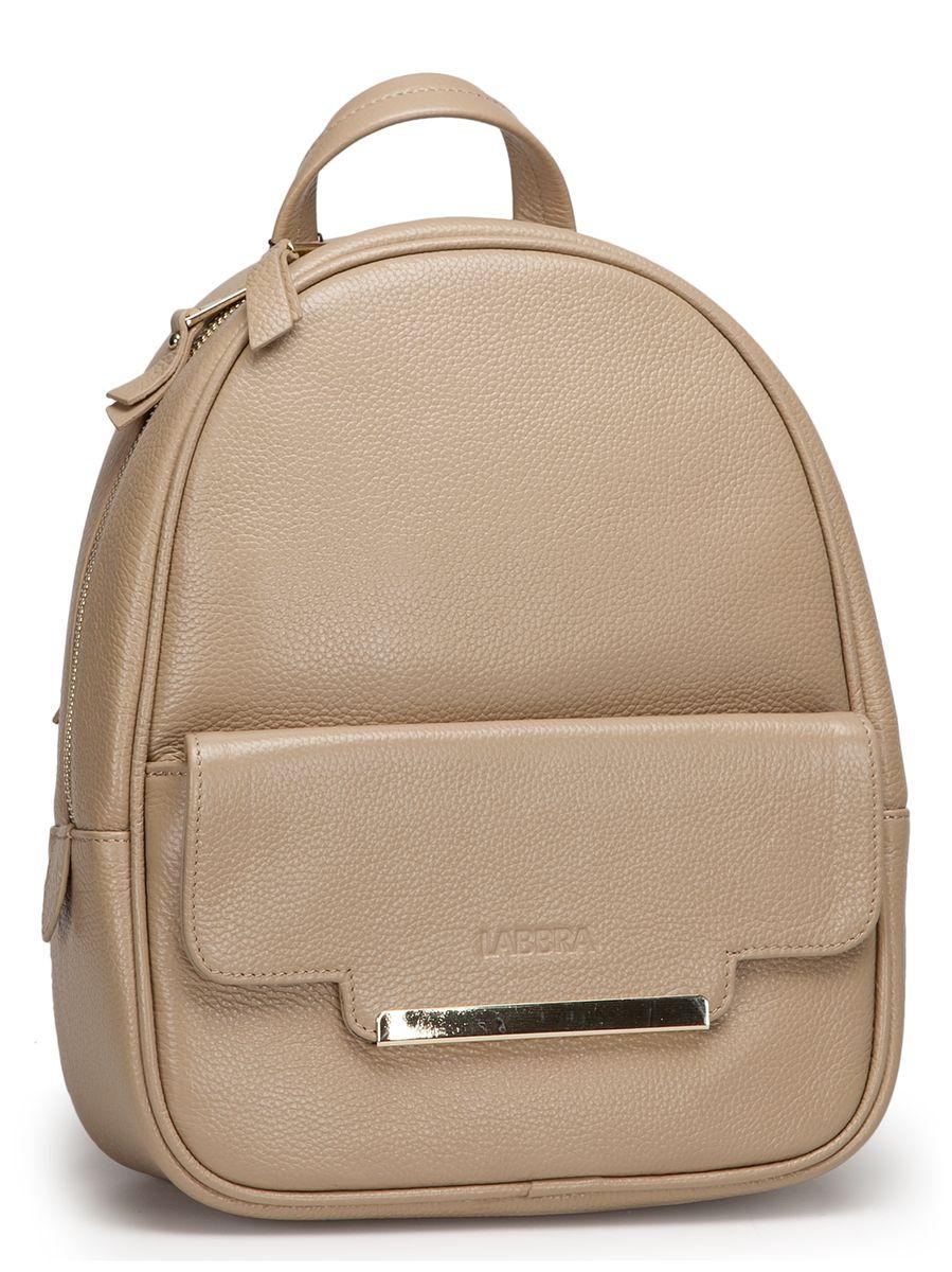Рюкзак женский Labbra, цвет: темно-бежевый. L-9915-2