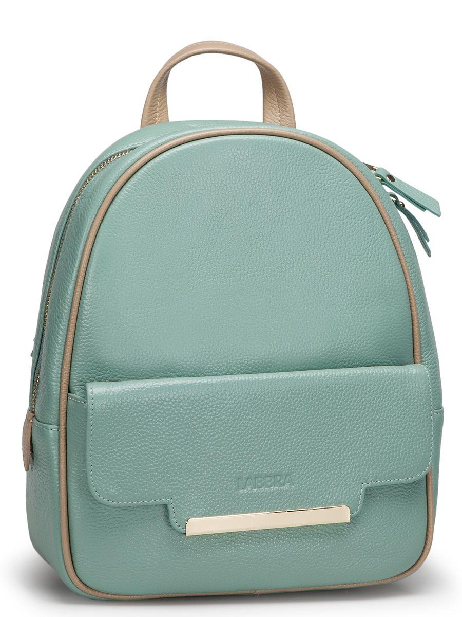 Рюкзак женский Labbra, цвет: светло-зеленый. L-9915-2