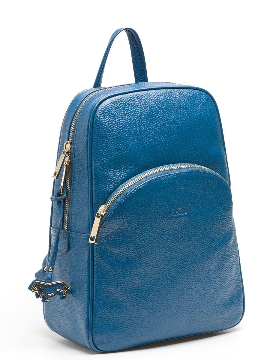 Рюкзак женский Labbra, цвет: синий. L-DF51225-1