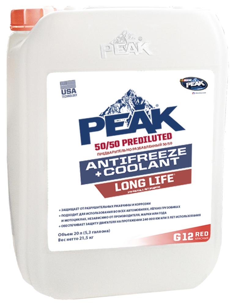 Антифриз PEAK LONG LIFE 50/50 , готовый, цвет: красный G12; 20 л7310028Высококачественный красный антифриз PEAK LONG LIFE изготовленный на основе запатентованной передовой технологии органических кислот (ОАТ), которая обеспечивает гарантированную защиту системы охлаждения автомобиля от коррозии. Обеспечивает максимальную защиту от замерзания до -37°С и закипания до + 109°С (при атмосферном давлении). Антифриз подходит для использования в системах охлаждения всех типов легковых автомобилей и легких грузовиков, независимо от цвета первоначально используемого антифриза. Применение PEAK LONG LIFE исключает возникновение накипи и отложений. Антифриз не содержит силикатов, аминов, боратов, фосфатов. Соответствует требованиям следующих спецификаций: ASTM D-3306; ASTM D-4340; Audi TL 774-D/F; Saab GM 6277M; Ford WSS-M97B44-D; Citroen, Peugeot, Renault; MAN 324 SNF; Opel/Vauxhall B 040 1065; Seat TL 774-D/F; Porsche; Mercedes; General Motors GM 6277M; Skoda TL 774-D/F; Mini Cooper D; VW TL 774-D/F (G12); Спецификации европейских ОЕМ - производителей по...