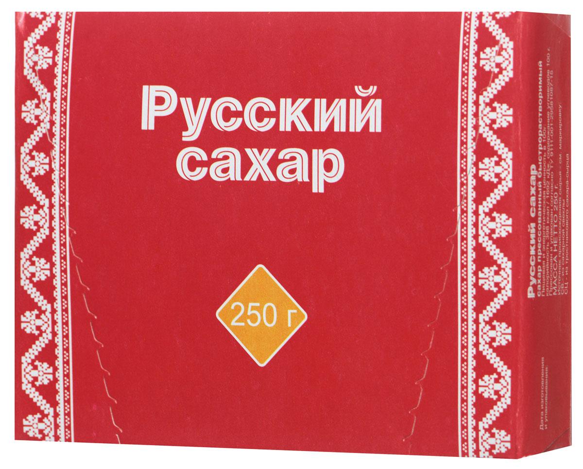 Русский сахар сахар-рафинад быстрорастворимый, 250 г