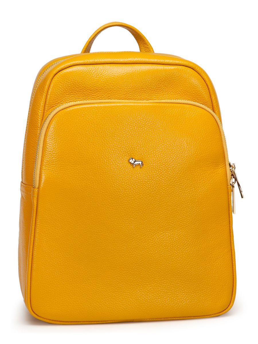 Рюкзак женский Labbra, цвет: темно-желтый. L-SD1040