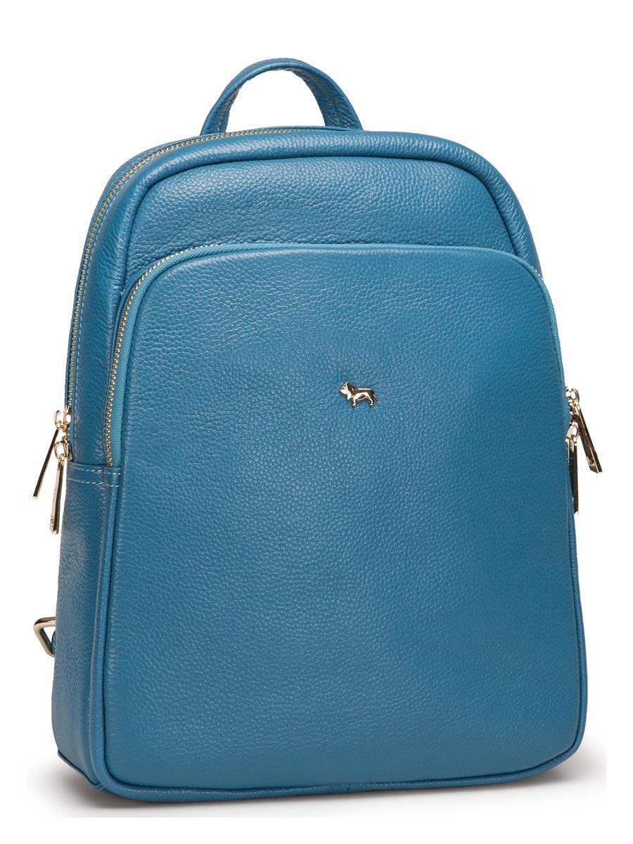 Рюкзак женский Labbra, цвет: голубой. L-SD1040L-SD1040Оригинальный рюкзак Labbra выполнен из натуральной кожи с зернистой фактурой и декорирован золотистой фурнитурой. Рюкзак имеет вместительное основное отделение, которое закрывается на застежку-молнию, вертикальный прорезной карман на молнии с тыльной стороны изделия и большой накладной карман на застежке-молнии спереди. Внутри имеется прорезной карман на молнии и два накладных кармана для телефона и мелочей. Изделие оснащено удобной ручкой для переноски и практичными лямками из натуральной кожи, которые регулируются по длине. Прилагается фирменный текстильный чехол для хранения. Рюкзак Labbra - это выбор молодой, уверенной, стильной женщины, которая ценит качество и комфорт. Изделие станет изысканным дополнением к вашему образу.