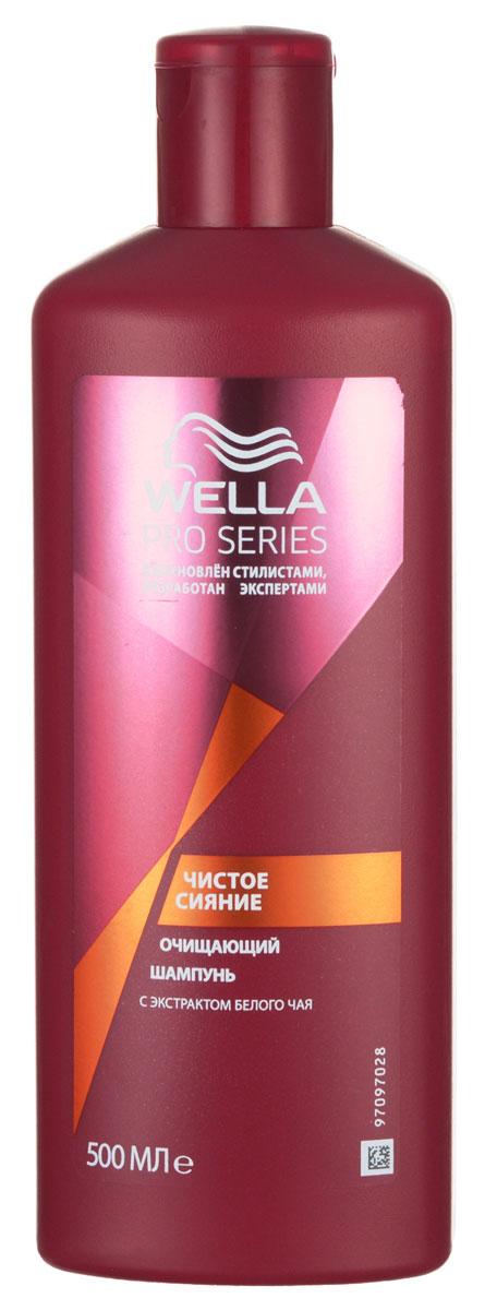 Шампунь Wella Shine, для блеска, 500 млWL-81257058Шампунь Wella Shine дарит вашим волосам яркий сияющий блеск. Его формула помогает увлажнить волосы, придавая им ровный шелковистый блеск. Блестящие волосы, как после посещения профессионального салона. Характеристики: Объем: 500 мл. Производитель: Франция. Товар сертифицирован.