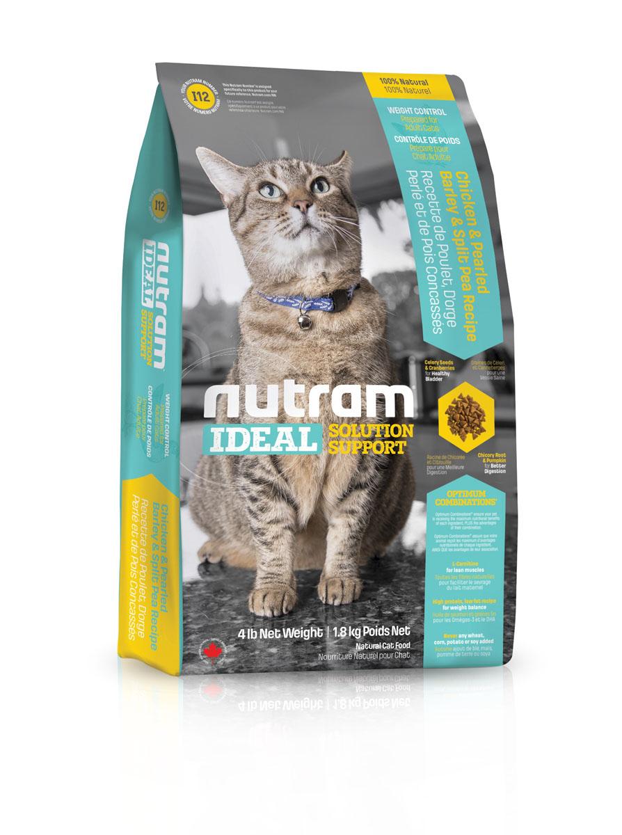 Сухой корм для кошек контроль веса 6.8KG I12 Nutram Ideal Solution Support Weight Control Cat Food -83089Целостный (holistic), полезный, богатый питательными веществами сухой корм для кошек, который улучшает самочувствие и здоровье питомцев по принципу «изнутри наружу». Подход Nutram к целостному питанию начинается с улучшения пищеварения с помощью специальной комбинации тыквы и корня цикория. Корень цикория способствует увеличению природных кишечных бактерий. Богатая клетчаткой тыква помогает движению пищи по пищеварительному тракту, продлевая ощущение сытости, что имеет решающее значение при регулировании веса. Оптимальное Сочетание™ клюквы, естественного подкислителя, и семян сельдерея, эффективного мочегонного, регулирует баланс жидкости в организме. Благодаря этому поддерживается оптимальный уровень рН, что способствует здоровью мочеполовой системы. • Содержит мясо курицы, перловую крупу и лущёный горох • L-карнитин – для поддержки оптимальной мышечной массы • Высокое содержание белка – для регулирования веса • Не содержит пшеницу, кукурузу, картофель или сою в любом виде ...