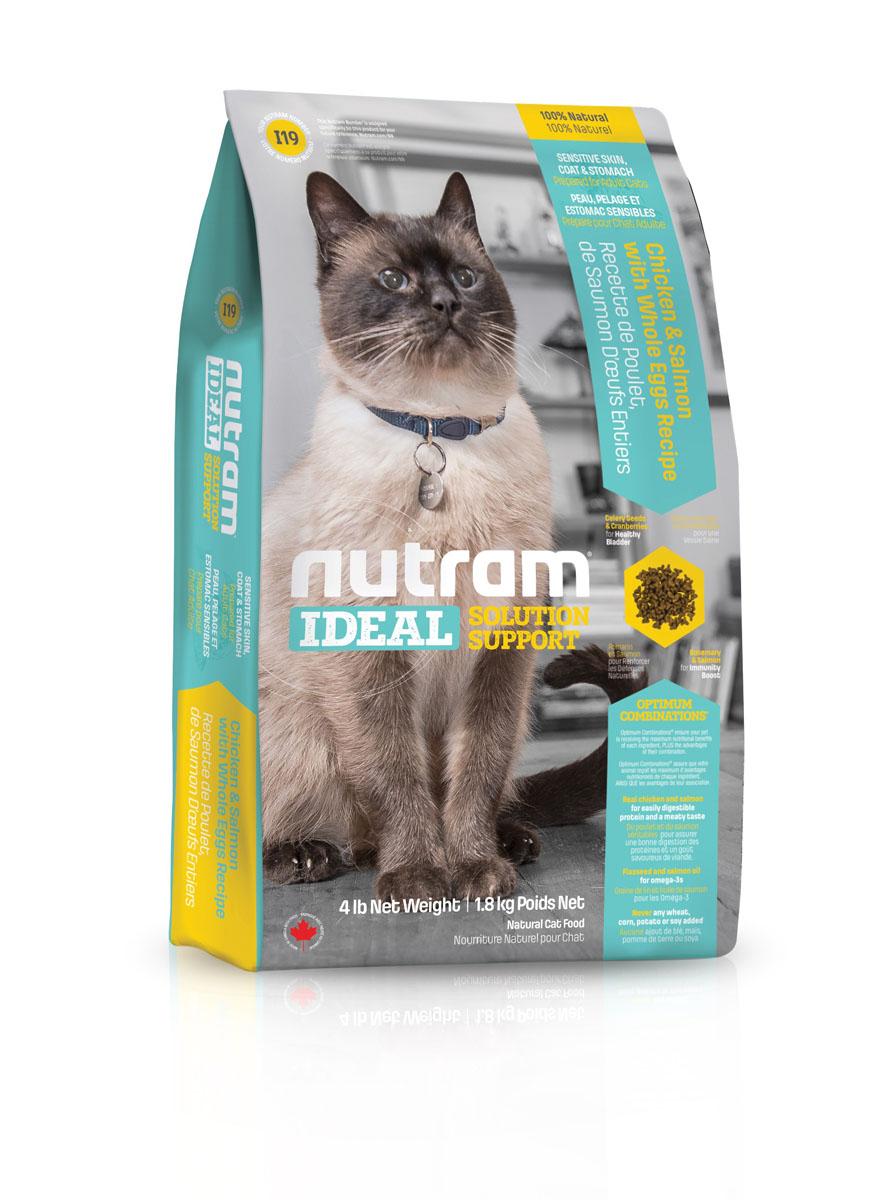 Сухой корм для чувствительных кошек I19 Nutram Ideal Solution Support Sensitive Cat Food - 6.8KG83091сухой корм для взрослых кошек Целостный (holistic), полезный, богатый питательными веществами корм, который улучшает самочувствие и здоровье питомцев по принципу «изнутри наружу». Подход Nutram к целостному питанию начинается с легкоусвояемых белков и важных Омега жирных кислот. Они необходимы для здоровья кожи и хорошего усвоения корма в желудочно-кишечном тракте. Данный рецепт сочетает в себе иммуннотонизирующие свойства лосося - источника Омега-3 кислот, которые оказывают противовоспалительное действие, и розмарина - мощного антиоксиданта. Такое Оптимальное СочетаниеTM обеспечивает все необходимые питательные вещества для поддержки здоровья кожи, шерсти и чувствительного желудка. • Содержит мясо курицы и лосося, цельные яйца - легкоусвояемые белки • Мясо свежей курицы и свежего лосося придают корму привлекательный вкус • Жир лососевых рыб и семена льна - источники Омега-3 жирных кислот • Не содержит пшеницу, кукурузу, картофель или сою в любом виде