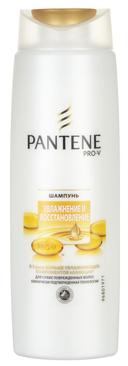 Pantene Pro-V Шампунь Увлажнение и восстановление, 250 мл
