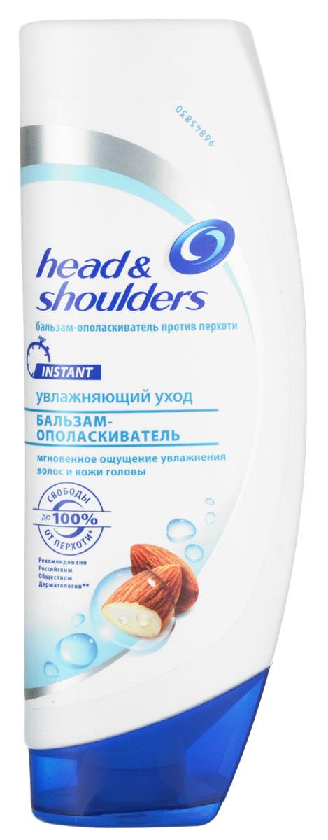 Бальзам-ополаскиватель для ухода за кожей Head & Shoulders Увлажняющий уход за кожей головы,360 млHS-81292241Бальзам-ополаскиватель Head&Shoulders Увлажняющий уход предназначен для сухой кожи головы. Бальзам-ополаскиватель заботится о коже головы, как увлажняющий крем - о коже лица. Его формула ActiZinc с миндальным маслом увлажняет кожу головы, делая волосы красивыми и послушными, а также помогает восстановить естественный баланс кожи головы и эффективно устраняет перхоть.