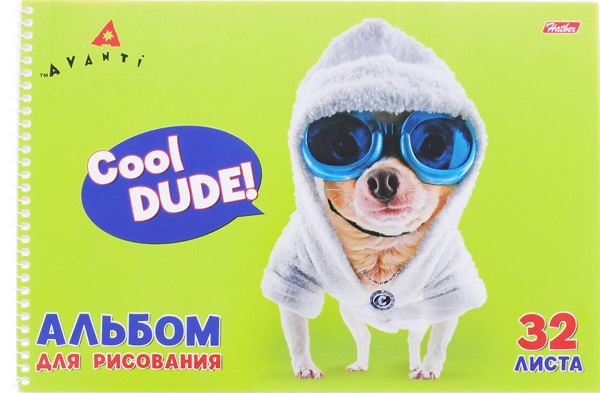 Hatber Альбом для рисования Собака 32 листа32А4Bсп_13283_собакаАльбом для рисования Hatber Собака непременно порадует маленького художника и вдохновит его на творчество. Альбом изготовлен из белоснежной бумаги с яркой обложкой из плотного картона, оформленной изображением забавной собаки. Внутренний блок альбома на боковой спирали содержит 32 листа. Высокое качество бумаги позволяет рисовать в альбоме карандашами, фломастерами, акварельными и гуашевыми красками.