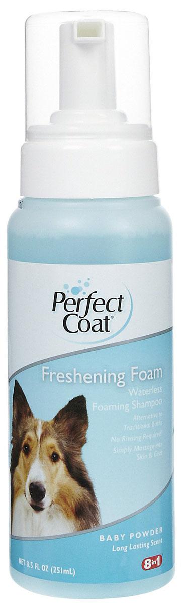 Шампунь для собак 8in1 PC Freshening Foam без смывания с ароматом детской присыпки пена 251 мл18271918in1 шампунь для собак PC Freshening Foam без смывания с ароматом детской присыпки пена 251 мл Шампунь-пенка, не требующий смывания, является альтернативой обычному купанию. Он великолепно подходит пожилым, травмированным животным, а также собакам, которых сложно помыть. Пена тщательно очищает и дезодорирует шерсть, придает ей блеск и приятный аромат детской присыпки. Шампунь не накапливается в шерсти и не делает ее жирной. Он регулирует линьку, облегчает расчесывание и улучшает структуру шерсти, снимает статическое электричество. Пена обогащена антиоксидантами, Омега-3 жирными кислотами. Не содержит спирта. Не утяжеляет шерсть. Не требует смывания. Нанесите шампунь на сухую шерсть, вотрите пену массажными движениями и вытрите щерсть. Не требует смывания.