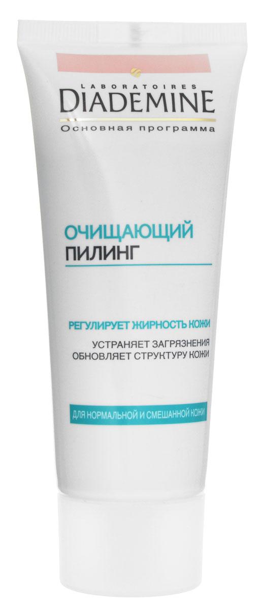 Diademine Очищающий пилинг для нормальной и смешанной кожи, 100 мл9430522Пилинг Diademine мягко очищает и увлажняет кожу. Пилинг с белым чаем и женьшенем удаляет и предотвращает загрязнение кожи. Мелкий морской песок нежно удаляет омертвевшие частички кожи, открывает поры и глубоко очищает кожу. Кожа тщательно и нежно очищена, черные точки заметно сокращены. Цвет кожи становится более свежим. Применение : наносите 1-2 раза в неделю на очищенное увлажненное лицо массирующими движениями. Тщательно смыть водой. Пилинг может применяться и для тела.