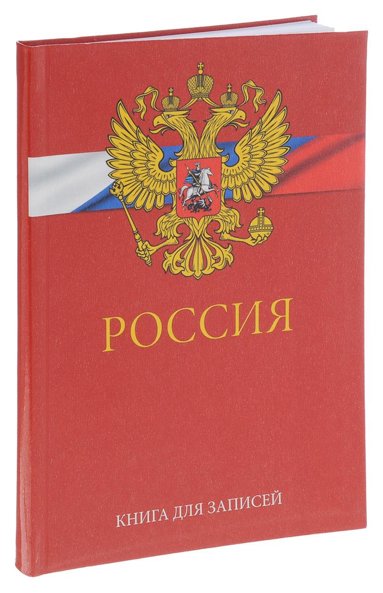 Listoff Записная книжка Государственная символика 80 листов в клетку цвет красный