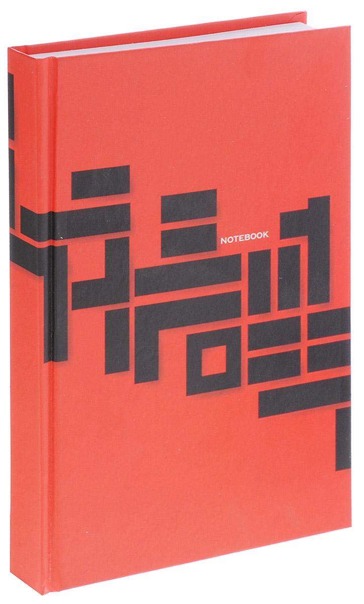 Listoff Записная книжка Красное и черное 160 листов в клеткуКЗЛ51601885Записная книжка Listoff Красное и черное - незаменимый атрибут современного человека, необходимый для рабочих и повседневных записей в офисе и дома. Записная книжка содержит 160 листов формата А5 в клетку. Обложка выполнена из плотного картона. А матовая ламинация придает элегантность внешнему виду обложки. Внутренний блок изготовлен из высококачественной белой бумаги, что гарантирует чистоту записей и отсутствие клякс. Записная книжка Listoff Красное и черное станет достойным аксессуаром среди ваших канцелярских принадлежностей. Она подойдет как для деловых людей, так и для любителей записывать свои мысли, рисовать скетчи, делать наброски.