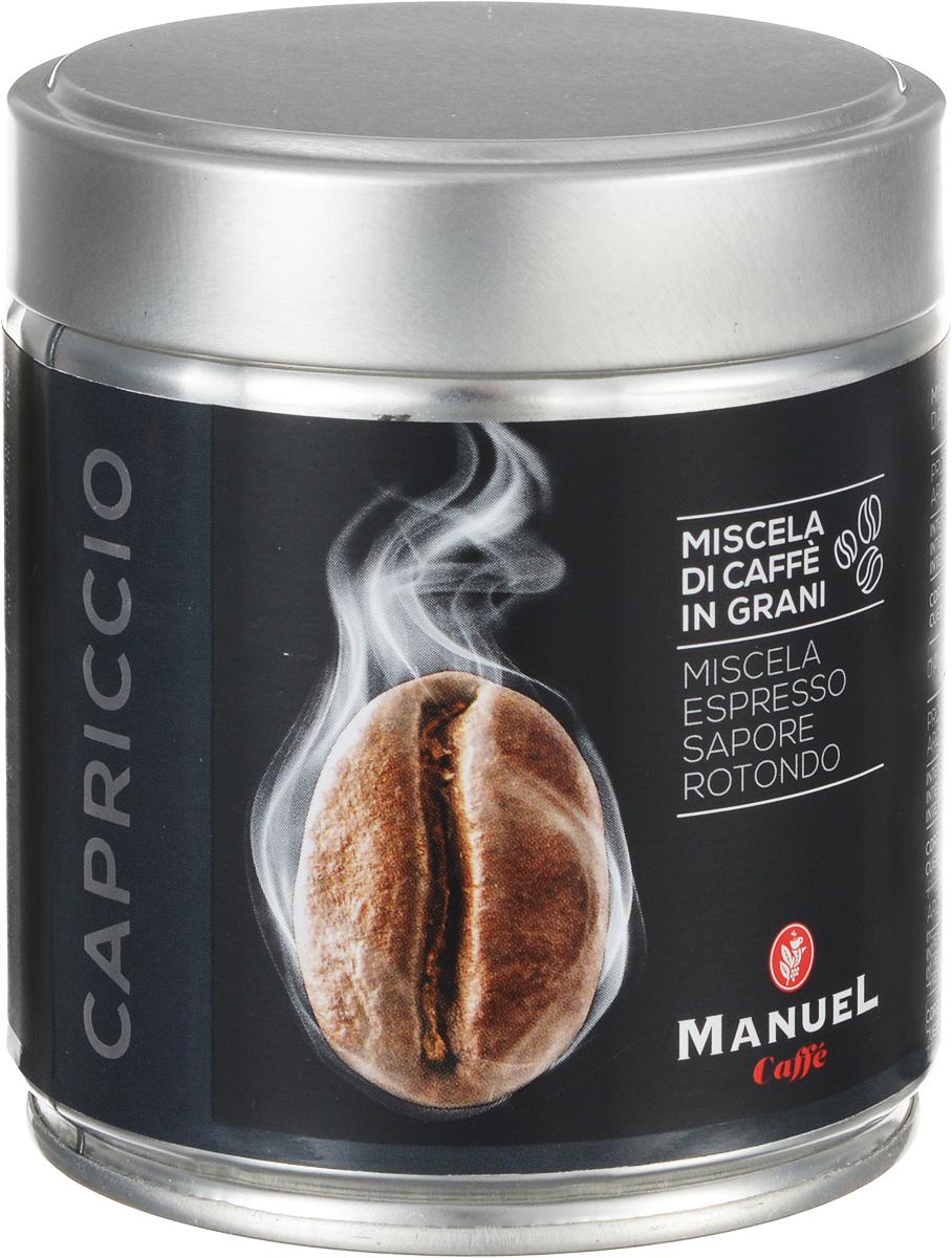 Manuel Capriccio кофе в зернах, 125 г (ж/б)8006536201234Manuel Capriccio - лучшая смесь для приготовления кофе на профессиональном оборудовании. Manuel Capriccio - бодрящий продукт, прошедший темную обжарку, в результате которой в его вкусе появились нюансы какао и пикантная горчинка. Этот кофе будет идеальной основой для создания эспрессо и капучино.