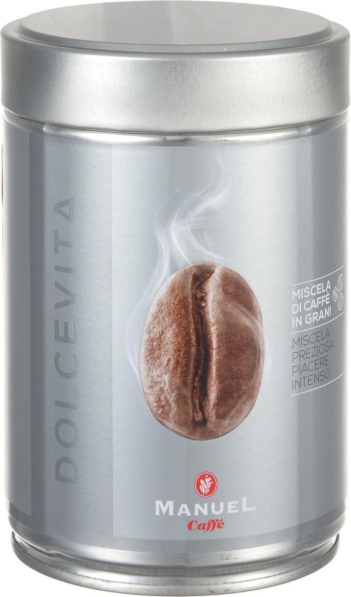Manuel Caffe Manuel Dolce Vita кофе в зернах, 250 г (ж/б) 8006536201166