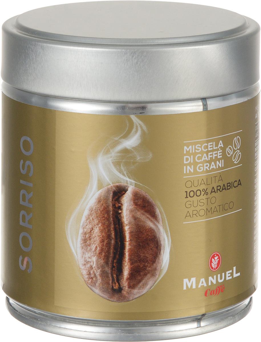 Manuel Sorriso кофе в зернах, 125 г (ж/б)8006536201265Manuel Sorriso - кофе для тех, кто выбирает лучшее. Умелая комбинация нескольких сортов арабики из центральной Африки и Америки, результатом которой является соединение всех ароматов в неповторимый по своим качествам букет.