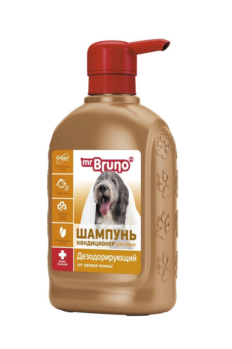Шампунь-кондиционер для собак Mr. Bruno, дезодорирующий, 350 млMB05-00710_новый дизайнШампунь-кондиционер для собак Mr. Bruno, дезодорирующий, 350 мл