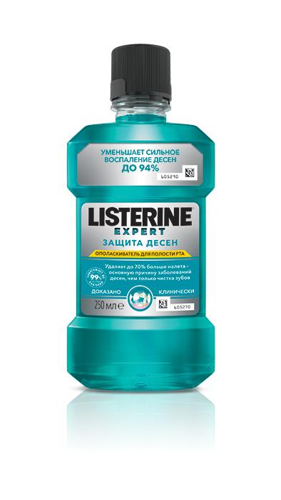 Listerine Expert Ополаскиватель для полости рта
