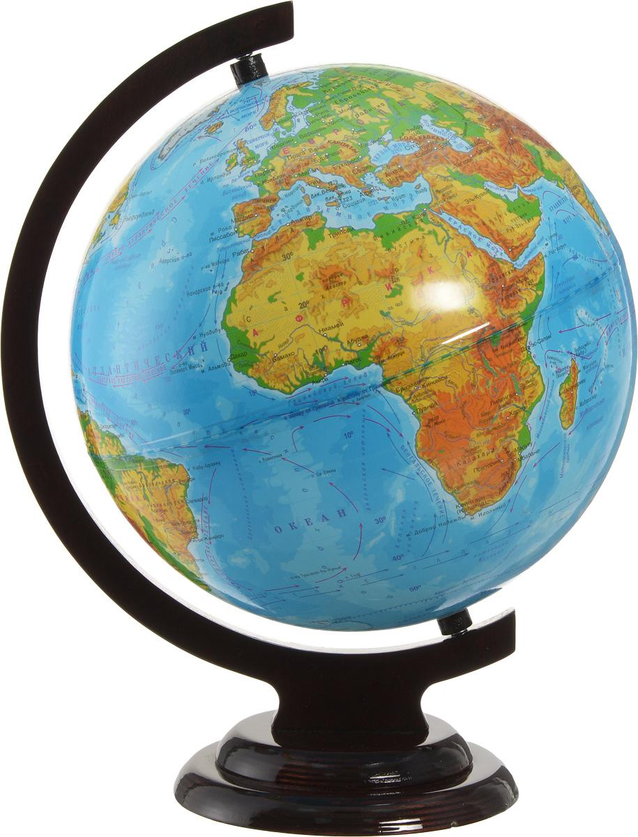 Глобусный мир Глобус с физической картой мира диаметр 25 см 1001110011Глобус с физической картой мира, изготовленный из высококачественного прочного пластика, показывает страны мира, сухопутные и морские границы того или иного государства, расположение городов и населенных пунктов. На глобусе имеются направления, названия подводных течений и ветров. А также имеется шкала глубин и высот в метрах, отметки глубин, отметки высот над уровнем моря. С помощью данного глобуса можно получить правильное представление о форме, размерах, расположении материков, океанов, островов, морей и рек. Названия стран на глобусе приведены на русском языке. Помимо этого глобус обладает приятной цветовой гаммой. Изделие расположено на деревянной подставке, что придает этой модели подарочный вид. Настольный глобус с физической картой Глобусный мир станет оригинальным украшением рабочего стола или вашего кабинета. Это изысканная вещь для стильного интерьера, которая станет прекрасным подарком для современного преуспевающего человека, следующего ...
