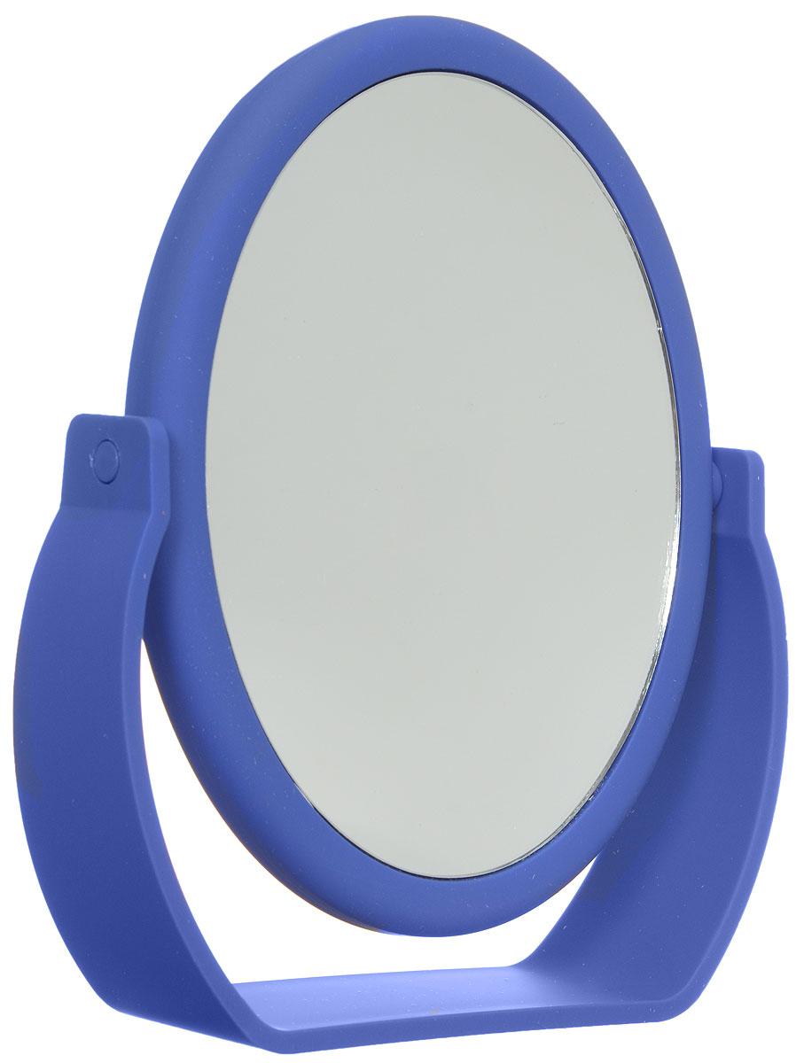 Beiron Зеркало косметическое, настольное, двустороннее, цвет: синий. 530-2939530-2939_синийBeiron Зеркало косметическое, настольное, двустороннее, цвет: синий. 530-2939. У этого зеркала овальная форма. в высоту длина зеркальной поверхности 17см, а в ширину -13 см