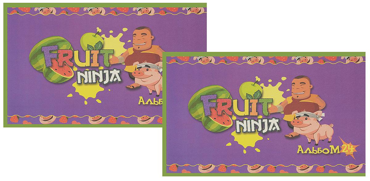 Action! Альбом для рисования Fruit Ninja 24 листа 2 штFN-AA-24_фиолетовыйАльбом для рисования Action! Fruit Ninja выполнен из качественной бумаги белого цвета с глянцевой обложкой из плотного картона. Внутренний блок альбома состоит из 24 листов белой бумаги, соединенной двумя металлическими скрепками. Увлечение изобразительным творчеством носит не только развлекательный характер, но и развивает цветовое восприятие, зрительную память и воображение. В наборе два альбома для рисования.