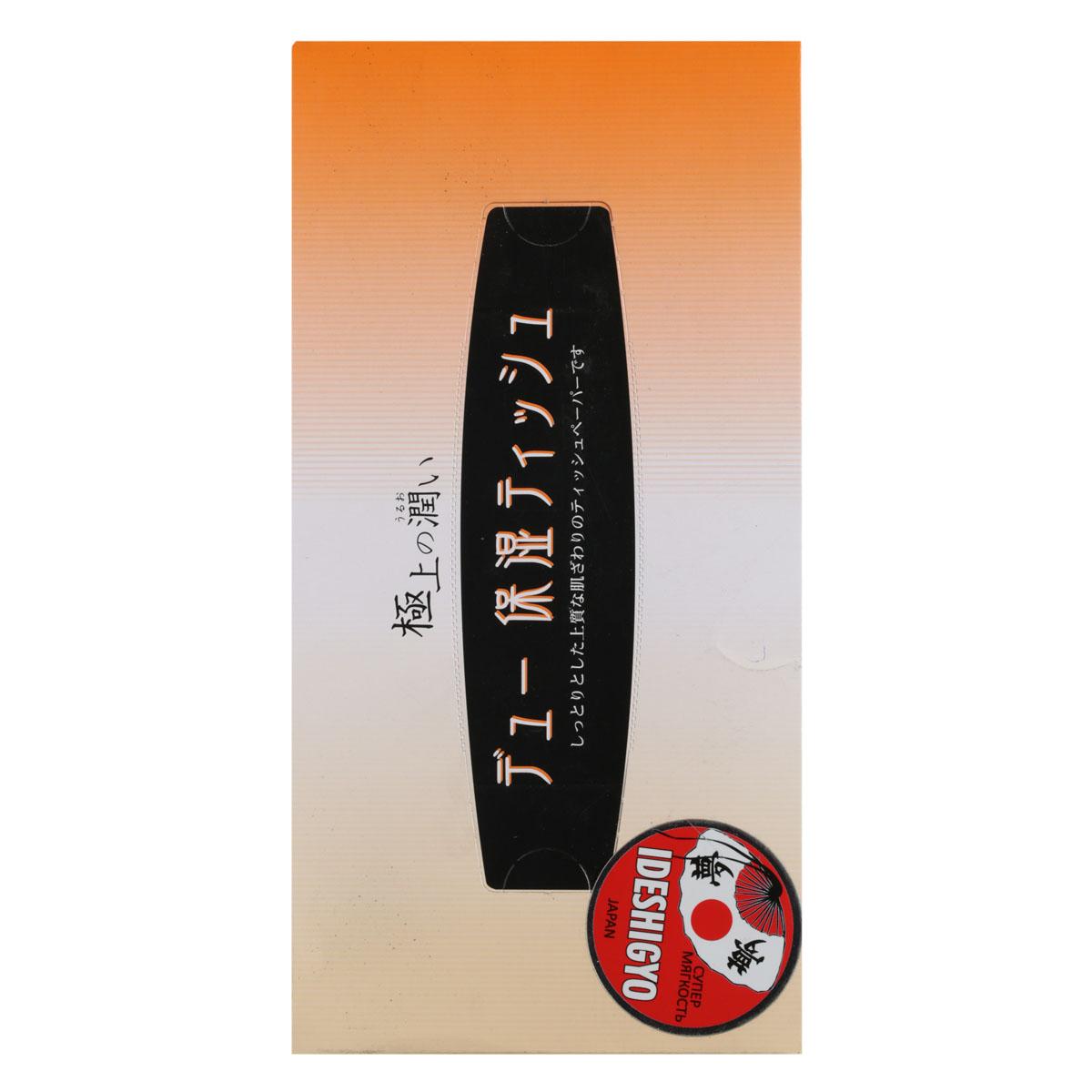 Салфетки бумажные IDESHIGYO DUE, 2-х слойные, 180 шт01316Салфетки Ideshigyo изготовляются по адаптированной технологии, подобно старинному японскому способу производства бумаги путем ручного процеживания. / Мягкая воздушная текстура салфеток Ideshigyo обеспечивает вам нежное прикосновение. При производстве салфеток используется вода из глубоких под-земных источников близ г. Фудзи, что гарантирует безопасность ис-пользования. / Благодаря удобной упаковке салфетки помогут вам в любой си-туации и в любом месте, а сочетание черного и витаминно-оранжевого поднимет вам настроение. / Для сохранения гибкости бумаги и мягкости текстуры высота коробки увеличена до 55 мм (в отличие от 50 мм у других предприятий). / Состав: 100% целлюлоза.