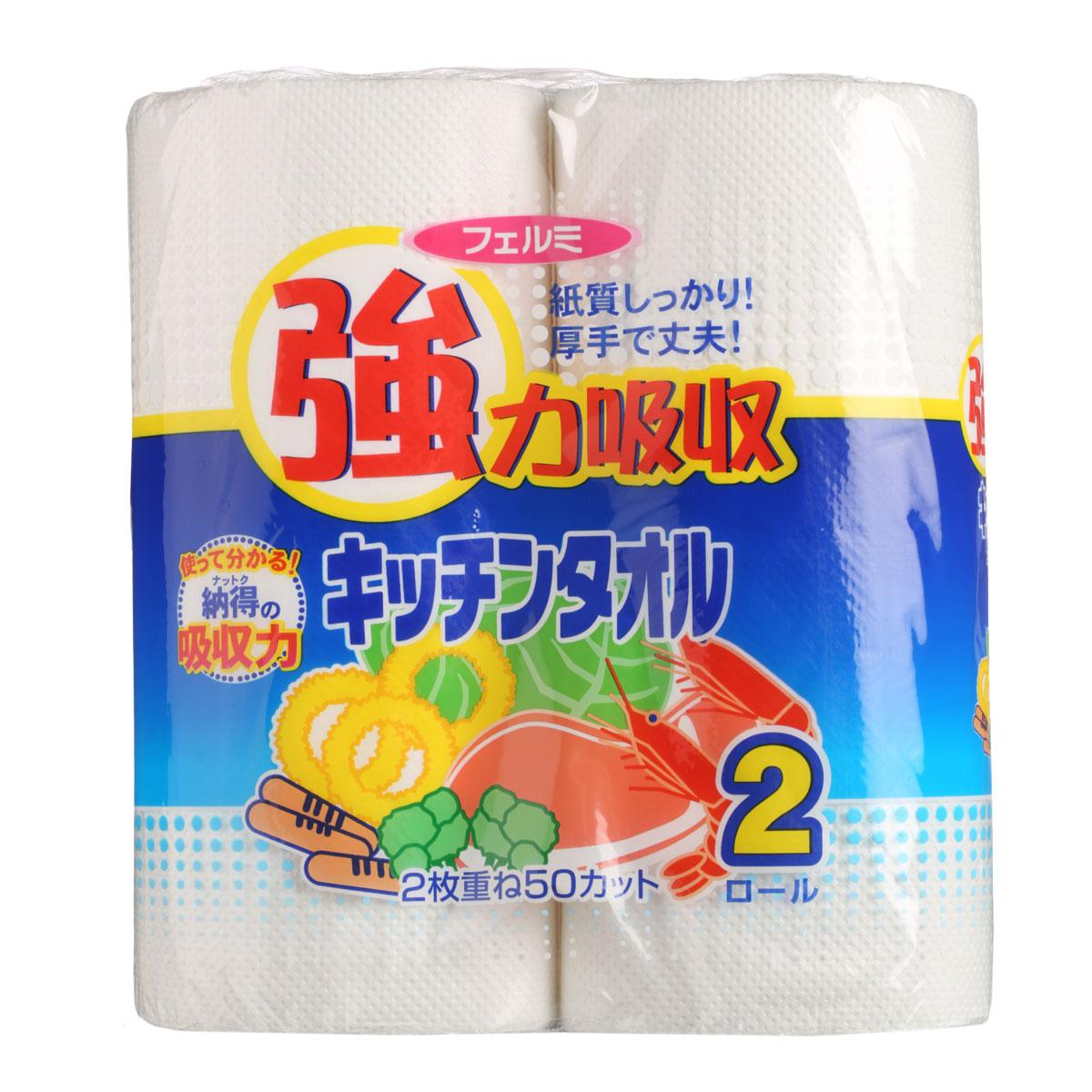 Бумажные полотенца для кухни IDESHIGYO DUE, 2-х слойные, 2 шт60450Бумажные полотенца для кухни IDE отличаются повышенной впитываемостью. Это обеспечивается 2 – х слойной толщиной материала. Мягкие, очень приятные на ощупь, но в то же время достаточно прочные и не рвутся при намокании. Кухонные бумажные полотенца изготовлены из природных материалов и воды из источников Фудзи. Бумажные полотенца всегда найдут себе применение: они прекрасно удаляют с поверхностей разлитые жидкости, впитывают влагу и жир, используются для протирания столов, стёкол и окон, плит, кухонной мебели. Состав: натуральная 100% целлюлоза. Срок годности не ограничен.