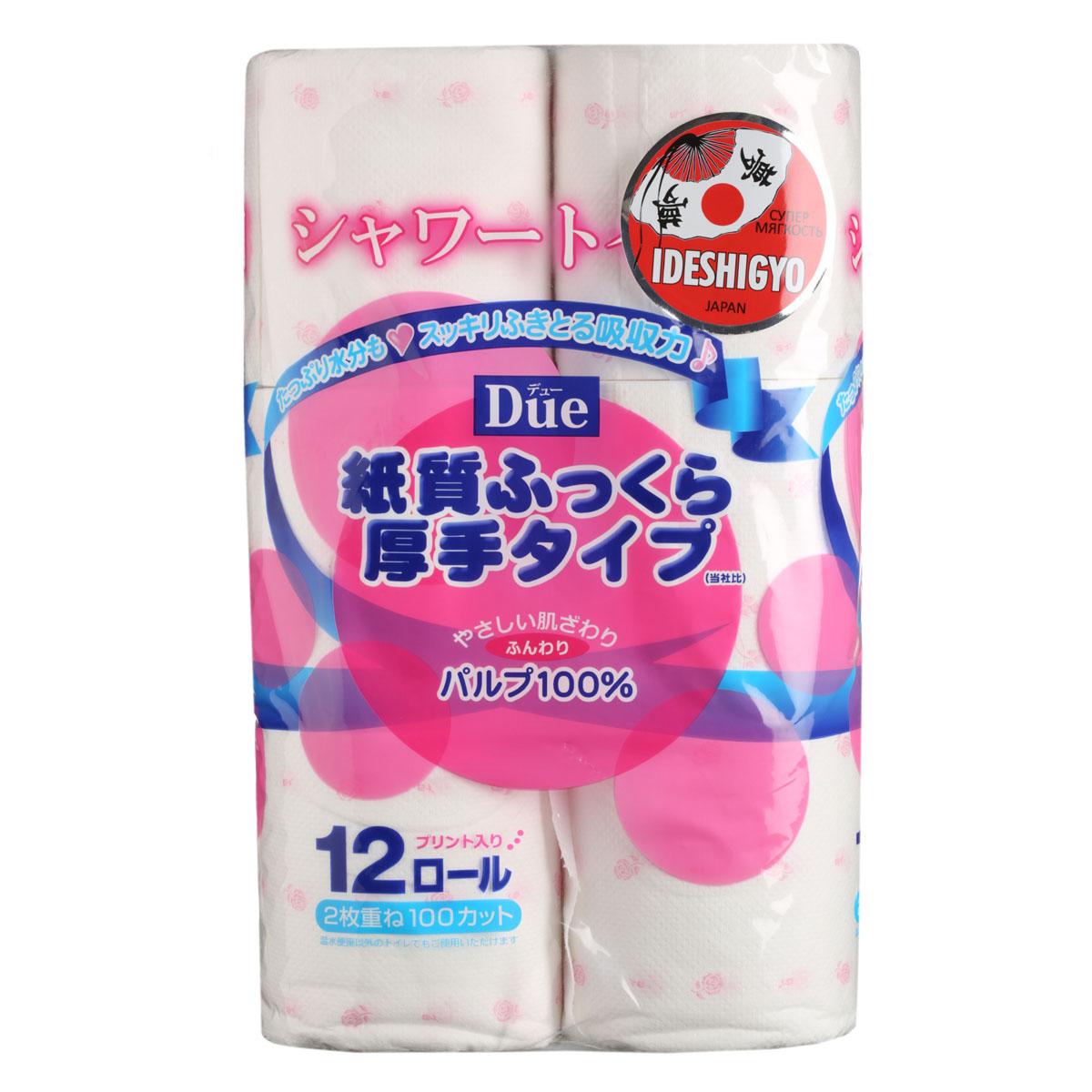 Туалетная бумага IDESHIGYO DUE, 2-х слойная, 12 рулонов13425Отличительной особенностью туалетной бумаги IDE является использование целлюлозы с длинными волокнами, что обеспечивает бумаге хорошую гибкость и нежное прикосновение. / Мгновенно впитывает даже большое количество воды, поскольку между слоями бумаги есть воздушное пространство, что позволяет сократить объемы используемой бумаги на треть. / Глубокие линии тиснения обеспечивают надежное соединение слоев и прочность бумаги. Туалетная бумага IDE изготовлена из природных материалов и воды из источников Фудзи, без использования флуоресцентных красителей. / В упаковке представлены 3 вида дизайна туалетной бумаги. / Подходит также для применения в качестве бумажных полотенец для биде. / Состав: натуральная 100% целлюлоза. / Срок годности не ограничен. /