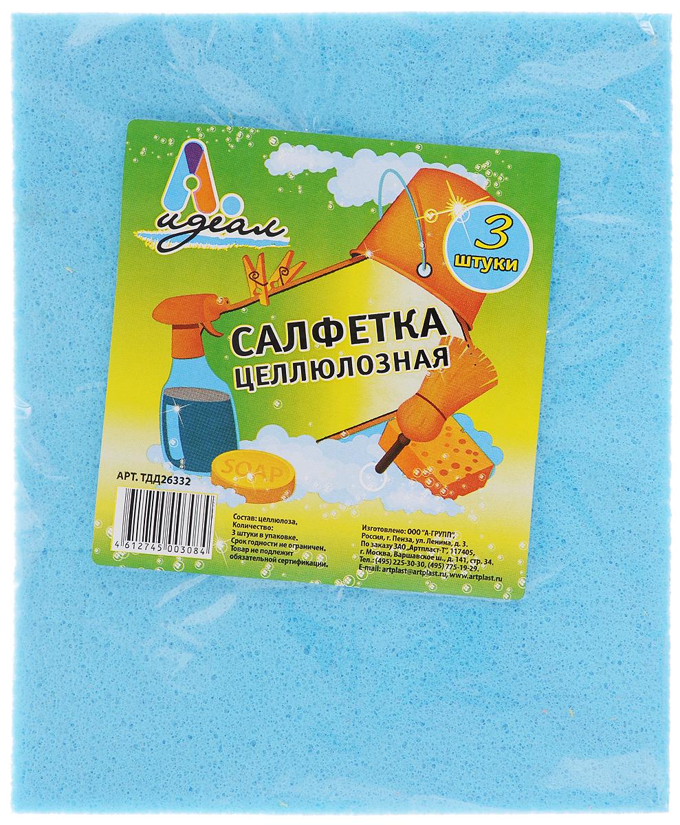 """Салфетка губчатая """"Идеал"""", цвет: голубой, желтый, оранжевый, 15 х 18 см, 3 шт"""