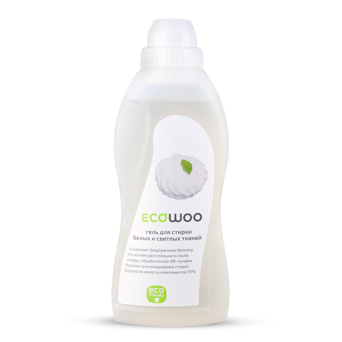 Гель EcoWoo для стирки белых и светлых тканей, 0,7 лЕ088163Сохраняет безупречную белизну. На основе растительного мыла и воды, обработанной УФ- лучами. Идеален для ежедневной стирки. Биоразлагаемость компонентов 97%. Формула ECOWOO обеспечивает бережный уход за белым бельем и светлыми вещами. Не допускает появления желтизны и серого налета на вещах.