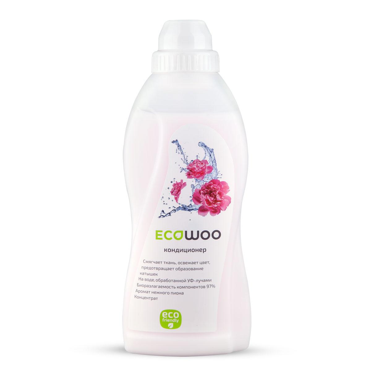 Кондиционер-ополаскиватель EcoWoo Нежный пион, 0,7 лЕ096250Смягчает ткань, освежает цвет, предотвращает образование катышек. На воде, обработанной УФ- лучами. Биоразлагаемость компонентов 97%. Аромат нежного пиона.