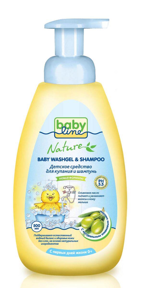 BabyLine Nature Средство для купания и шампунь с оливковым маслом для детей с первых дней жизни 500 мл