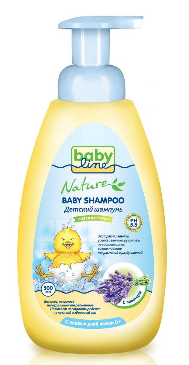 BabyLine Nature Шампунь детский с лавандой с первых дней жизни 500 млDN 62Детский шампунь Babyline Nature с лавандой специально разработан для ежедневного мытья волос. Мягко и нежно очищает волосы и чувствительную кожу головы. Особенности: · Экстракт лаванды успокаивает кожу головы, предотвращает возникновение покраснений и раздражений. · Шампунь не содержит мыла и красителей, не щиплет глазки при попадании. · Помогает настроить ребенка на крепкий и здоровый сон. Товар сертифицирован.